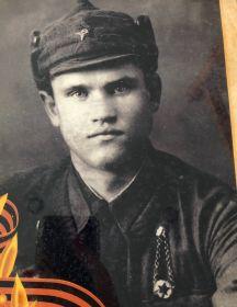 Герасименко Иван Андреевич