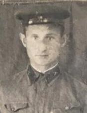 Охрин Леонид Кузьмич