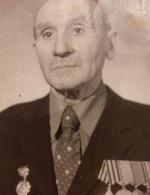 Никитин Афанасий Павлович