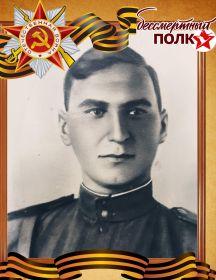 Мирошниченко Иван Федорович