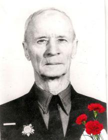 Белов Иван Васильевич