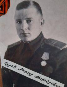 Орлов Михаил Михайлович
