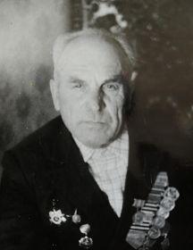 Осипов Иван Яковлевич