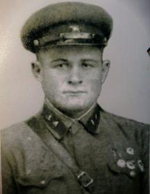 Лавренов Иван Яковлевич