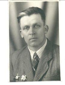 Авилов Александр Григорьевич
