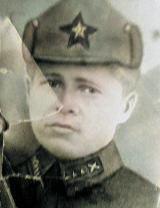 Клочин Иван Георгиевич