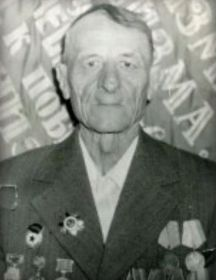 Ремизов Степан Андреевич
