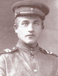 Борисов Григорий Фролович