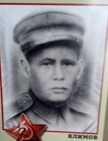 Климов Михаил Николаевич