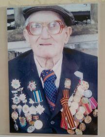 Симоненко Иван Иванович