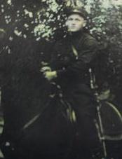 Чихунов Максим Константинович