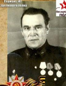 Иванов Данил Георгиевич
