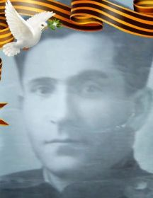 Карташов Александр Ефимович