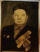 Евстратенков Сергей Иванович