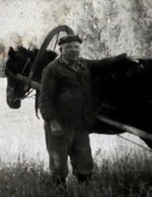 Вершинин Иван Ефимович