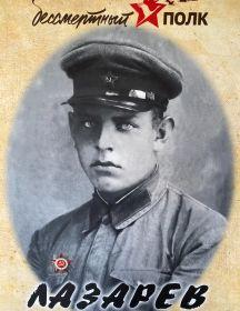 Лазарев Александр Яковлевич