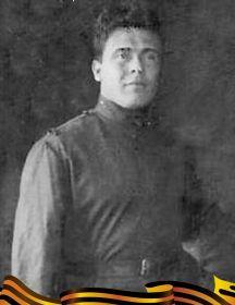 Агупов Григорий Сергеевич