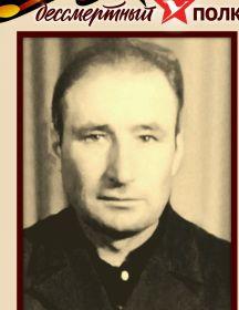 Ваганов Александр Андреевич