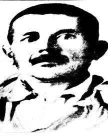Аракелов Геворк Саакович