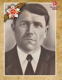 Пупин Александр Васильевич