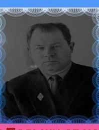 Рязанов Александр Андреевич
