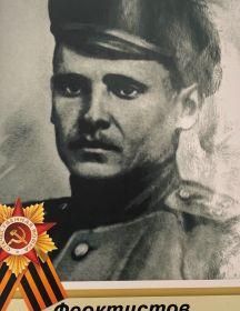 Феоктистов Иван Александрович