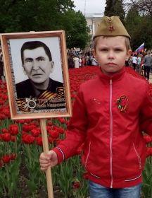Трегубенко Яков Иванович