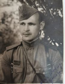 Тайгунов Дмитрий Иванович
