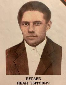 Бугаев Иван Титович