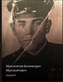 Муксинятов Билялетдин Муксинятович