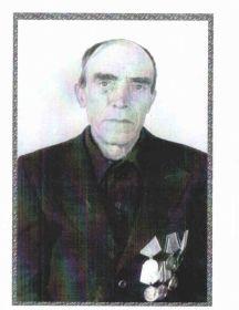 Молибоженко Александр Терентьевич