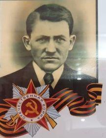 Иванов Матвей Стефанович