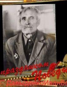 Давыденко Иван Васильевич