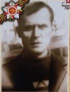 Войко Семён Кирионович