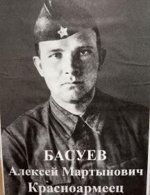 Басуев Алексей Мартынович