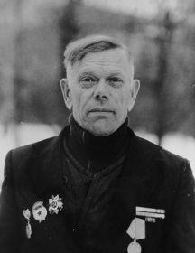 Перфильев Григорий Михайлович