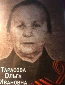 Тарасова Ольга Ивановна