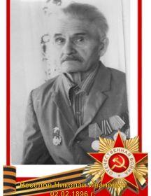Веселов Николай Иванович