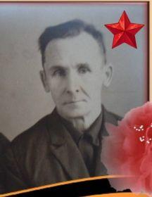 Безухов Сергей Петрович