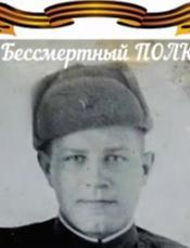 Сычёв Василий Николаевич