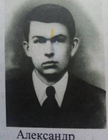 Казаков Александр Павлович