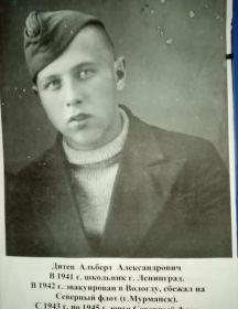 Дитев Альберт Александрович
