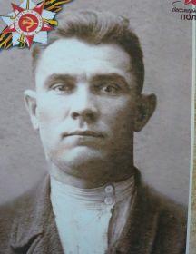 Гонякин Александр Иванович
