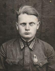 Волков Алексей Дмитриевич