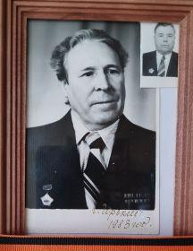 Макозин Григорий Васильевич