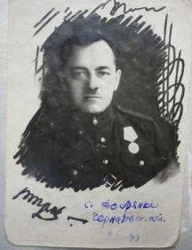 Миролюбов Владимир Николаевич