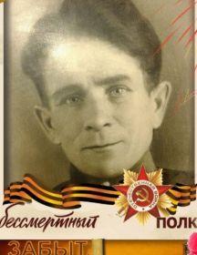 Панченко Алексей Назарович