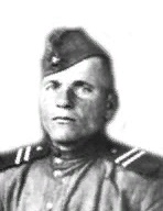 Ерофеев Прокопий Петрович