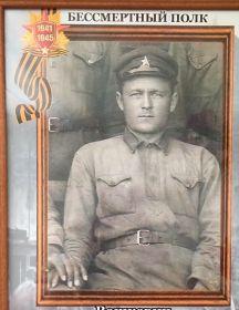 Вашкевич Гордей Дмитриевич