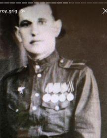 Григорович Михаил Викентьевич